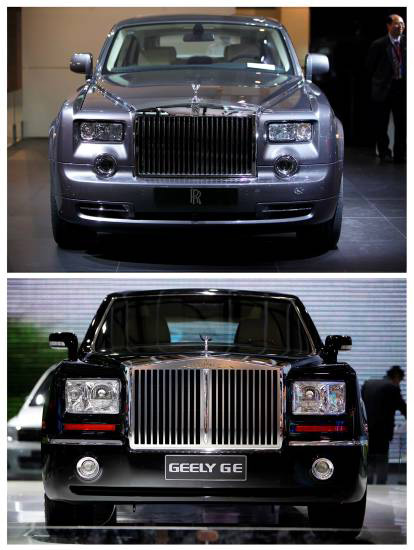 Rolls-Royce Phantom VS 吉利Geely GE.