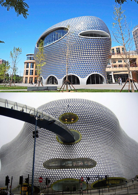 The Octopus Building, the Selfridges Birmingham in Beijing?