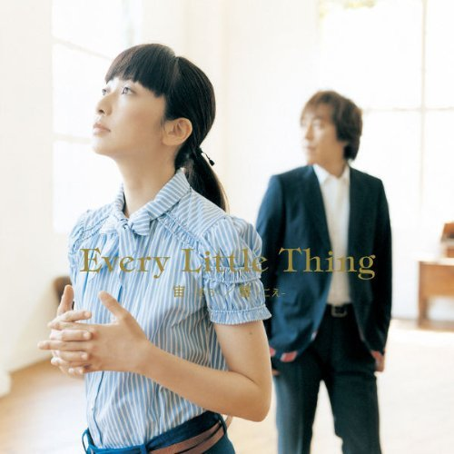Oo歌詞Post navigationEvery Little Thing – 響-こえ-