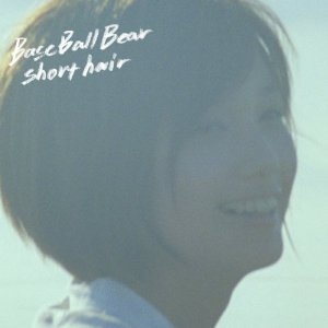 Base Ball Bearの画像 p1_3