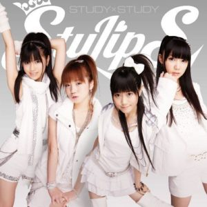Stylips study x video games