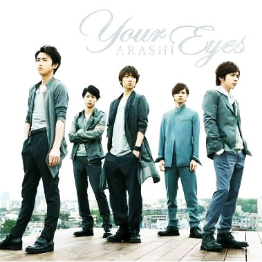 嵐 - Your Eyes - Oo歌詞
