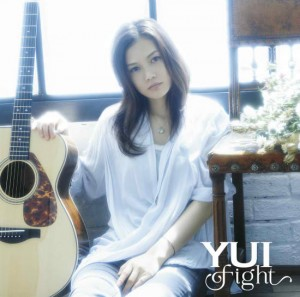 YUI - fight - Oo歌詞