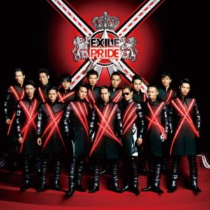 EXILE - EXILE PRIDE ~こんな世...