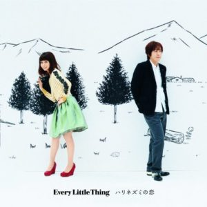 Every Little Thingの画像 p1_5