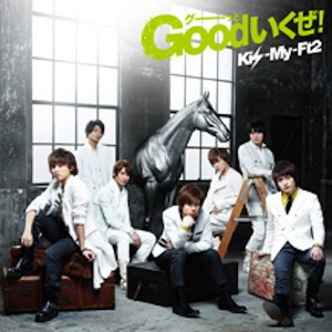 Kis-My-Ft2 – Black & White