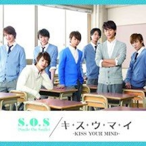 Kis-My-Ft2 – S.O.S (Smile On Smile)