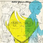 livetune adding Fukase(from SEKAI NO OWARI)  – Ready for Calming