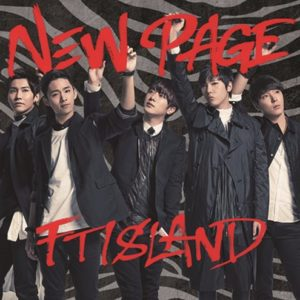 FTIsland – Find the way