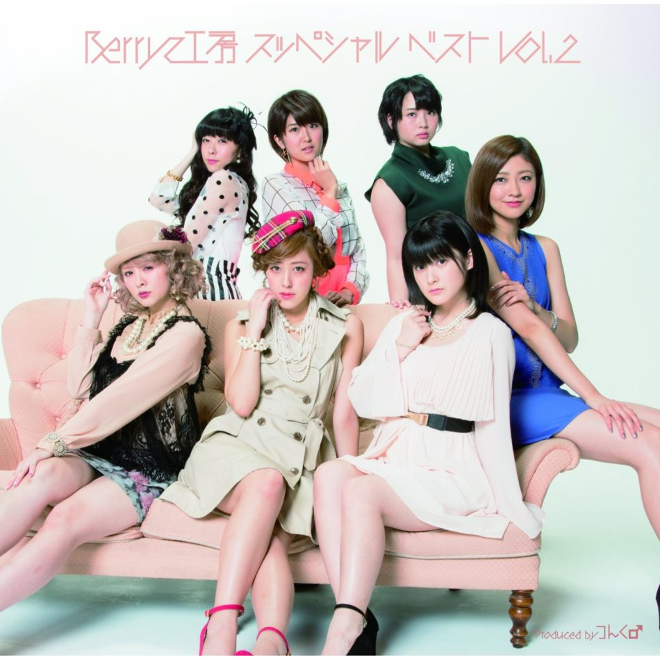 Oo歌詞Post navigationBerryz工房 –  WANT!