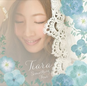 Tiara - いつまでも ~ I love y...