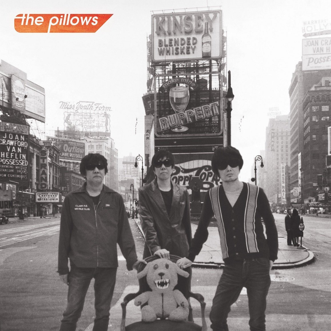 the pillows - About A Rock'n'R...