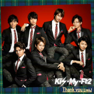 Kis-My-Ft2 Thank youじゃん! ...