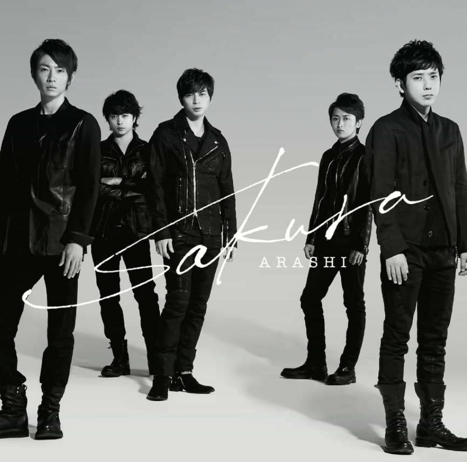 Wish - Arashi [Download FLAC,MP3]