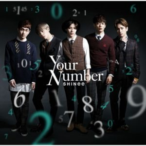 SHINee - Your Number 歌詞 PV