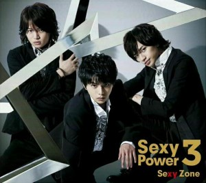Sexy Power3 CD Sexy Zone Hey you! 歌詞 PV