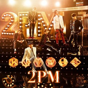 2PM OF 2PM CD 2PM - 春風~Good-bye Again~ 歌詞 PV
