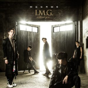 I.M.G. ~without you~ MYNAME - Stop the time 歌詞 PV