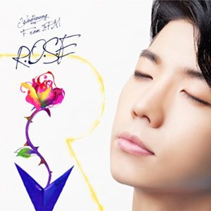 WOOYOUNG (From 2PM) - R.O.S.E 歌詞 MV