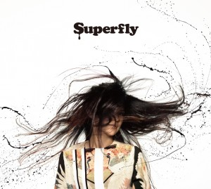 Superfly - I Love Rock'N'Roll 歌詞 PV
