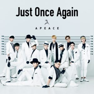 Apeace – Love At First Sight