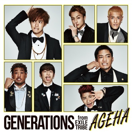 GENERATIONS from EXILE TRIBEの画像 p1_26
