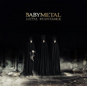 METAL RESISTANCE  THE ONE babymetal- 歌詞 PV
