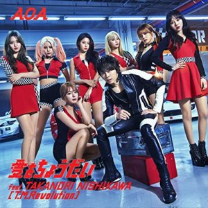 AOA – Girl's Heart