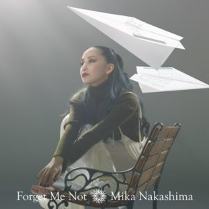 中島美嘉 – Forget Me Not