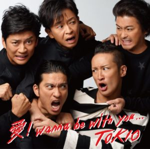 TOKIO - 愛!wanna be with you...