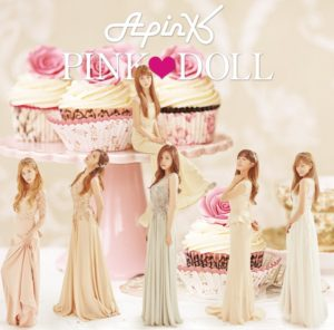 Apink - My First Love  歌詞 PV
