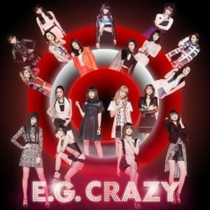 E-Girls – All Day Long Lady