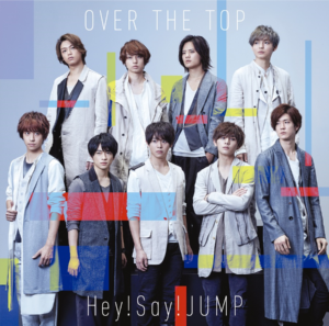 Hey! Say! JUMP - OVER THE TOP