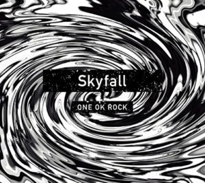 ONE OK ROCK - Skyfall