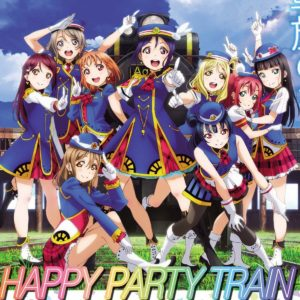 HAPPY PARTY TRAIN - Aqours 歌詞 PV