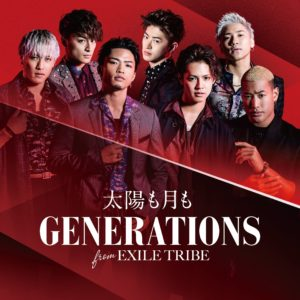 GENERATIONS from EXILE TRIBE - 太陽も月も