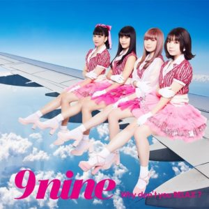 9nine – Why don't you RELAX?