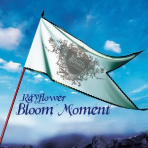 Rayflower - Bloom Moment 歌詞 PV