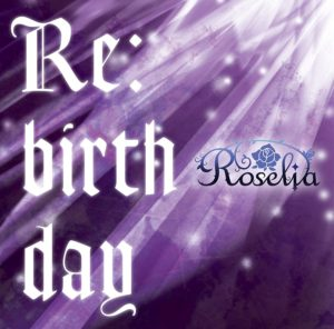 Roselia - Re:birthday 歌詞 MV