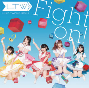 Luce Twinkle Wink☆ - Fight on ! 歌詞 PV