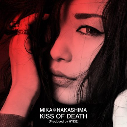 中島美嘉 – KISS OF DEATH