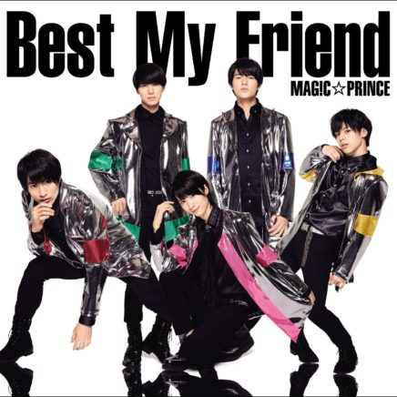MAG!C☆PRINCE – Smile for Tomorrow