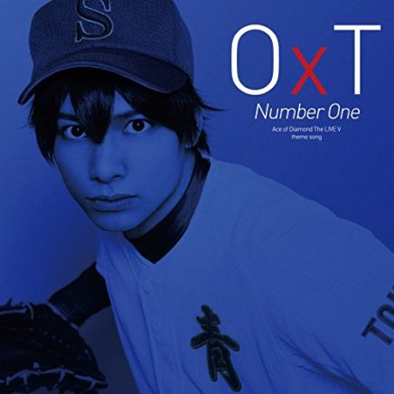 OxT – HOME GROUND