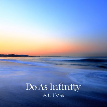Do As Infinity – 火の鳥