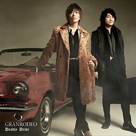 GRANRODEO – Deadly Drive