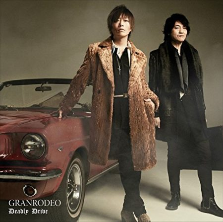 GRANRODEO Deadly Drive 歌詞 PV