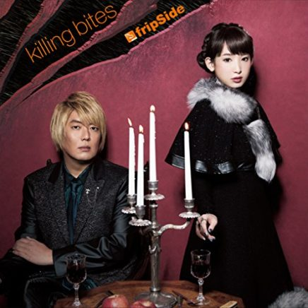 fripSide – three count