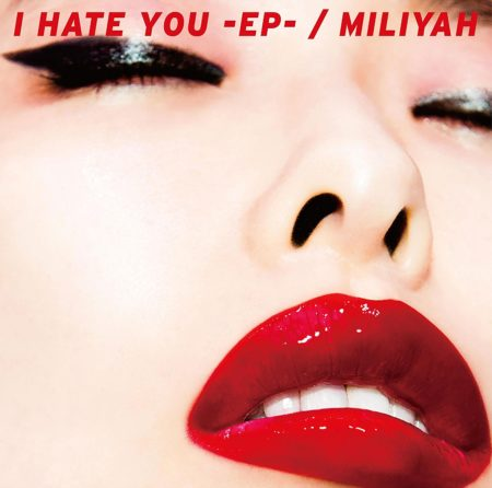 I HATE YOU 歌詞 pv