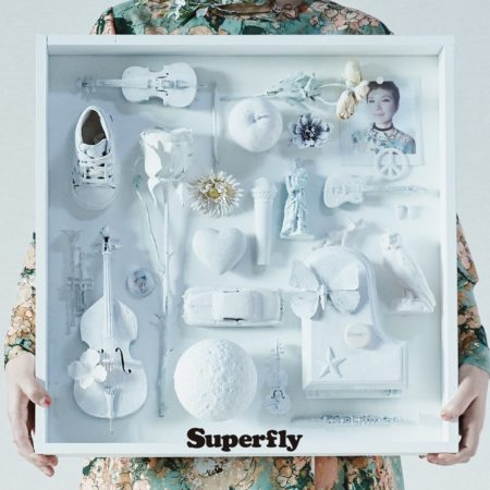 Superfly - Fall