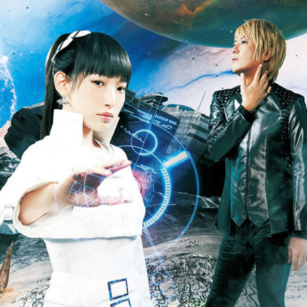 fripSide アルバム infinite synthesis 4